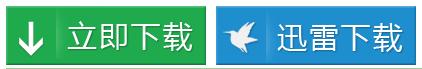 ie浏览器官方下载8.0